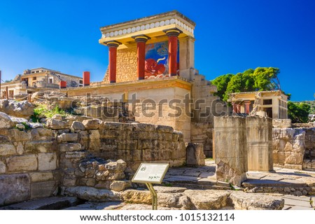 Old walls of Knossos near Heraklion. The ruins of the Minoan palaces is the largest archaeological site of all the palaces in Mediterranean island of Crete, UNESCO tentative list, Greece