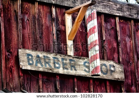 Old Western Barber Shop - stock photo