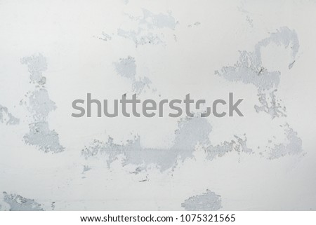 Old white stone wall. Grunge texture background. #1075321565