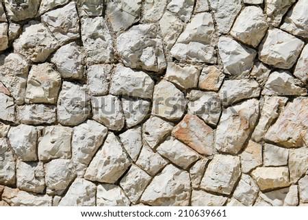 Free Slate Rock Retaining Boundary Wall Photos