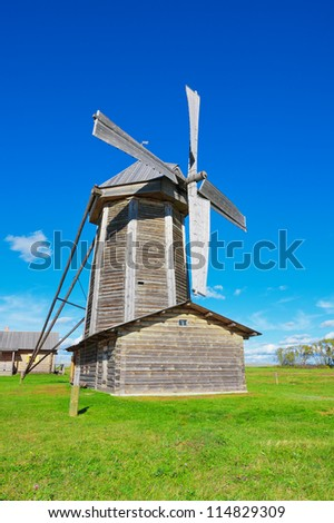 Old windmill in a russian countryside (Tarkhany)