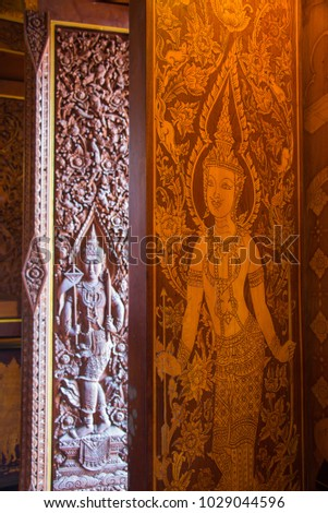 Carving wood at door of temple images and stock photos page: 3
