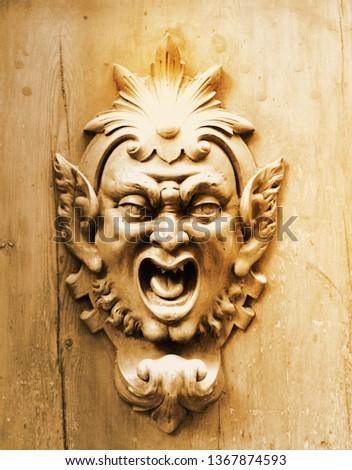 Old wood ornament. Gate ornament. #1367874593