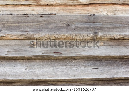 old wooden background with horizontal boards, rough rough boards nailed with large nails #1531626737
