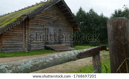 Old wooden barn and fence stock photo