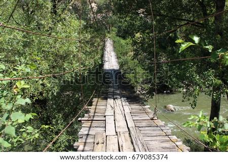 Old Wooden Bridge on Struma River, Bulgaria #679085374