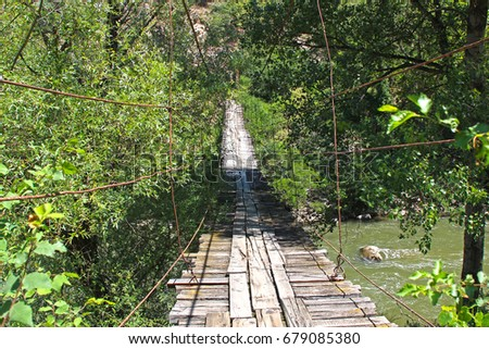 Old Wooden Bridge on Struma River, Bulgaria #679085380
