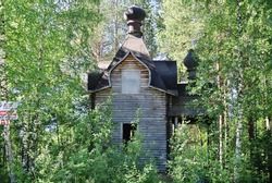 Old wooden church in the forest