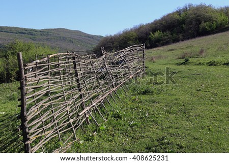 Old wooden fence  #408625231