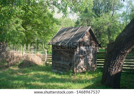 old wooden hovel in countryside #1468967537