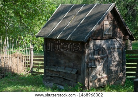 old wooden hovel in countryside #1468968002