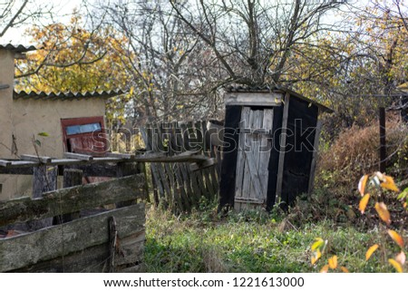 Old wooden privy in russia