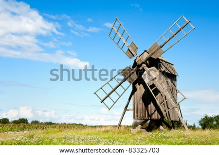 Old wooden windmill on the island Oeland, Sweden.