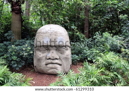 Olmec head - stock photo