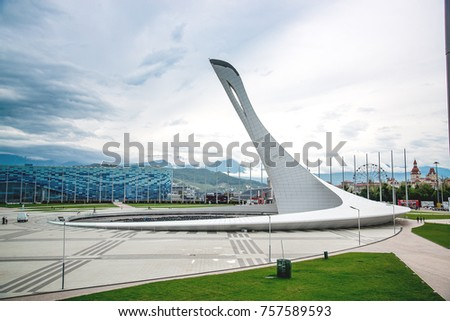Olympic torch In Adler, Sochi - May 22, 2017. Russia.