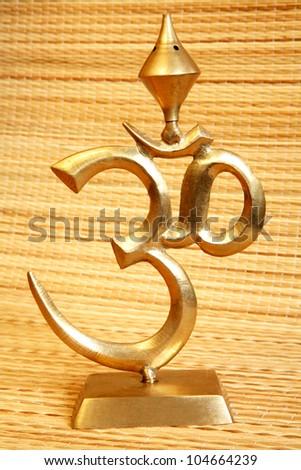 Om symbol - Aum