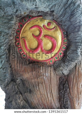 Om symbol ganesh symbol success #1395361517