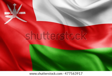 Oman flag of silk-3D illustration