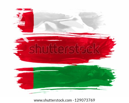 Oman flag painted with three strokes of paint in white