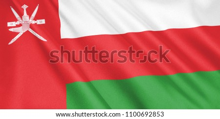 Oman flag waving with the wind, wide format, 3D illustration. 3D rendering. Foto stock ©