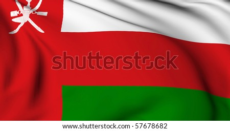 Oman flag World flags Collection - stock photo