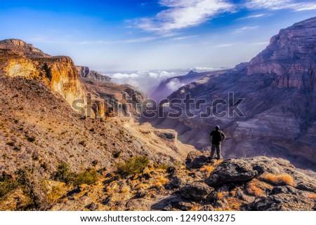 Oman Majestic Mountains #1249043275