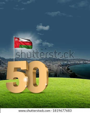 Oman's 50th National Day (November 18). 3D rendering of the number 50 with Oman's flag and Muscat Cistyscape.