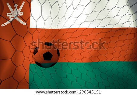 Oman soccer ball Color Vintage #290545151
