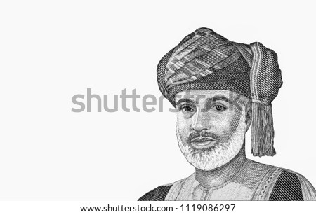 Oman sultan Qaboos bin Said al Said Portrait from Oman  Banknotes. An Old paper banknote, vintage retro. Famous ancient Banknotes. Collection.