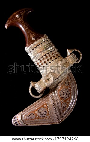 Omani dagger known as the Khanjar Сток-фото ©