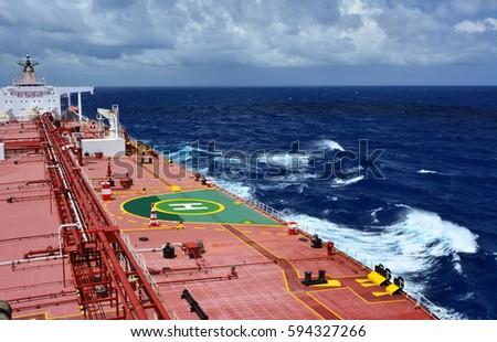 On a large crude oil tanker