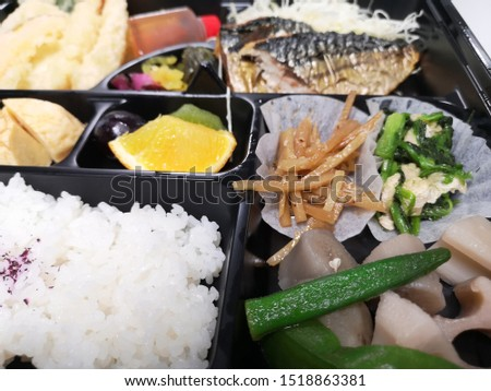On board meals for the passenger of Malaysia Airline from Japan to Kuala Lumput