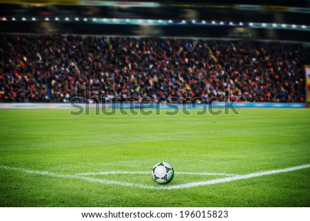 On the stadium. Soccer field with soccer ball and line #196015823