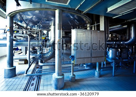 On the territory of brewer's plant in Russia, view to steel equipment