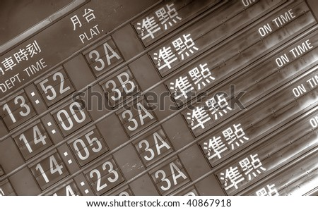 On time timetable wrote in Chinese words in Taipei.