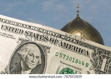 One dollar against the background of an Islamic minaret with a crescent moon.