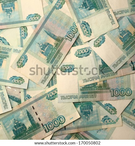 One hundred rubles banknote background