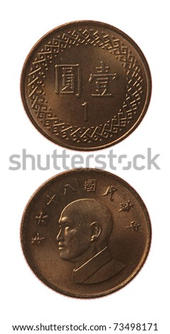 One New Taiwan Dollar coin isolated on white