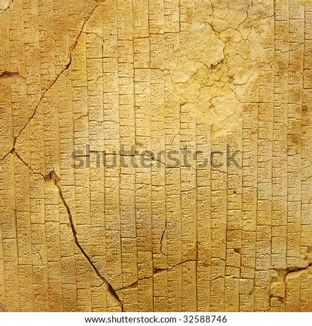 One of oldest book of our planet. 4000 years b.c. Made from clay - stock photo