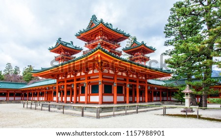 One of the buildings of the Heian-jingu Shrine in Kyoto, Japan, circa March 2014. It is listed as an important cultural property of Japan. #1157988901
