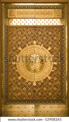One of the doors made of brass at Masjid Nabawi in Medina Saudi Arabia.