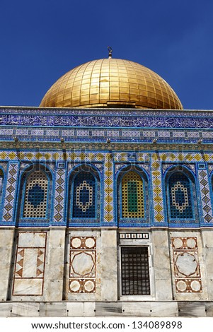 One of the holiest places to the Islam, the Dome Of The Rock in the old city of Jerusalem.