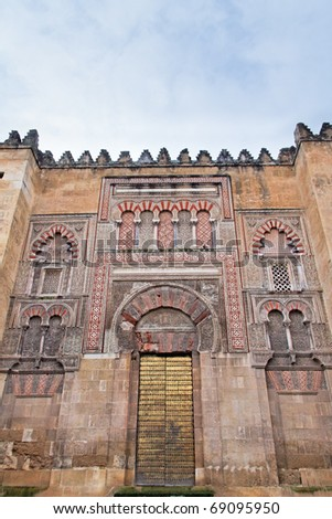 One of the moorish decorated facade in the outside walls of The Cathedral Mosque in Cordoba, Spain