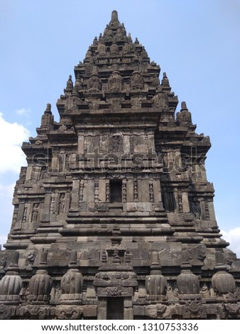 one of the temples of hundreds of temples in the Prambanan temple complex