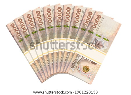 One thousand Thai Baht banknote stack, much banknote of 1000 THB. Isolated on white background. Economic movements of Thailand Idea. 3D illustration.
