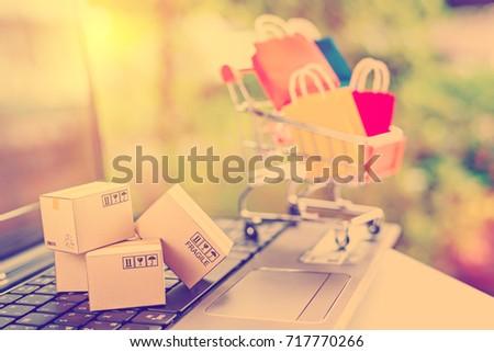 online procurement   online...