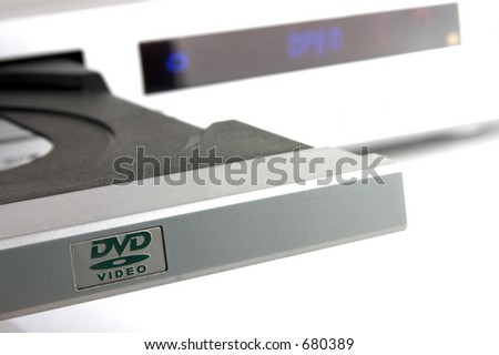 Open dvd player tray - stock photo