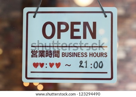 Open with my heart but closed 21.00 o'clock / Sign-off time label