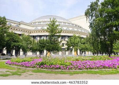 stock photo opera and ballet theater in novosibirsk siberia russian federation 463783352 - Каталог — Фотообои «Новосибирск»