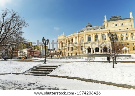 Opera and Ballet Theater on a winter sunny day. Odessa. Ukraine. #1574206426